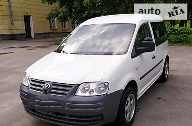 Характеристики Volkswagen Caddy пасс. Седан