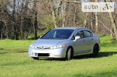 Цены Honda Civic Седан