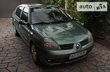 Характеристики Renault Clio Symbol Седан
