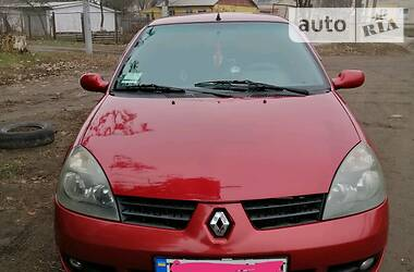 Характеристики Renault Clio Седан