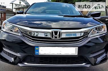 Цены Honda Седан в Киеве