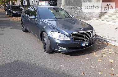 Ціни Mercedes-Benz Седан