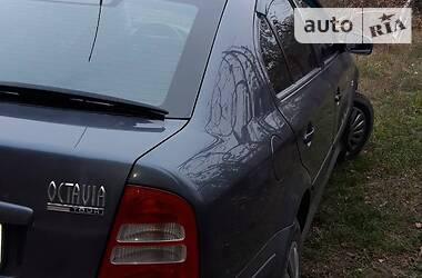 Характеристики Skoda Octavia Tour Седан
