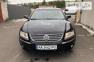 Характеристики Volkswagen Phaeton Седан
