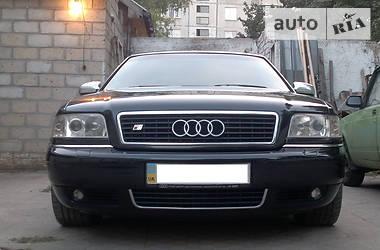 Характеристики Audi S8 Седан