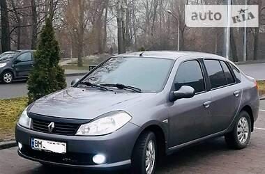 Характеристики Renault Symbol Седан