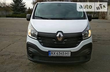 Характеристики Renault Trafic пасс. Седан