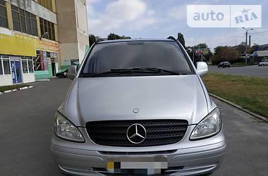 Характеристики Mercedes-Benz Vito пасс. Седан