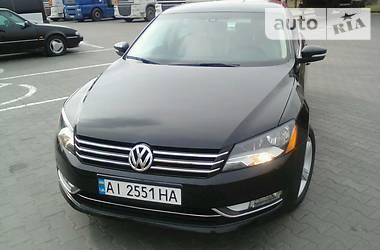 Цены Volkswagen Седан в Киеве