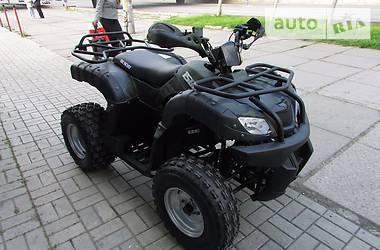Shineray ATV HARDY 150U 2016