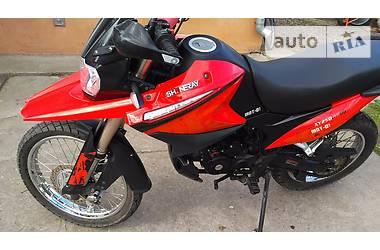 Shineray XY XY250GY-6B 2015