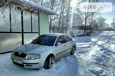 Skoda Superb 1.8 T 2004