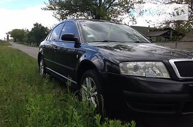 Skoda Superb 1.8 T 2006