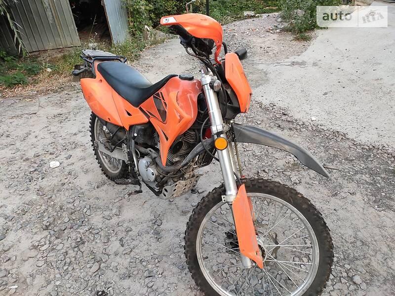 SkyMoto Matador