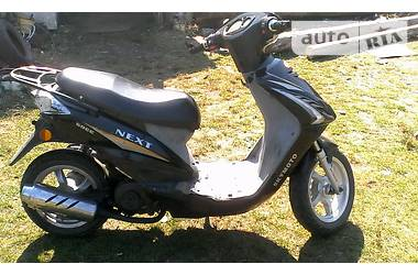 SkyMoto Next  2011