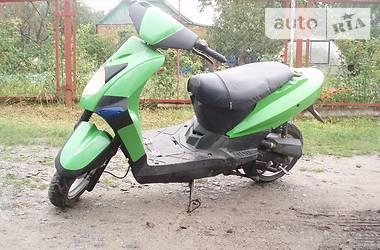 SkyMoto SM  2009