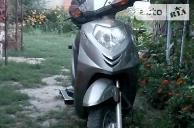 SkyMoto Solo  2007