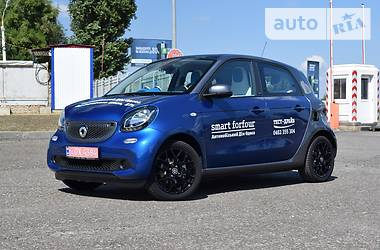 Smart Forfour Proxy Edition 2016