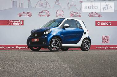 Smart Fortwo PROXY 2015