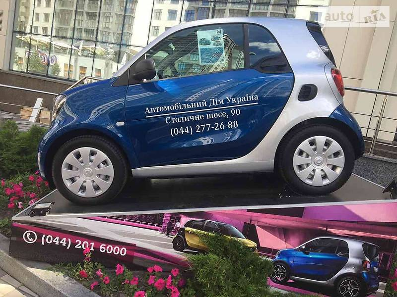 Smart fortwo 2017 года