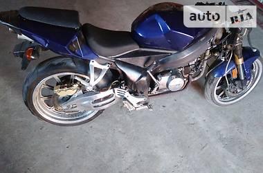 Spark R5  2008