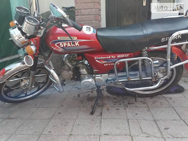 Spark SP 110C-2C