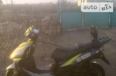 Speed Gear 110  2012