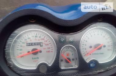 Speed Gear 150  2004