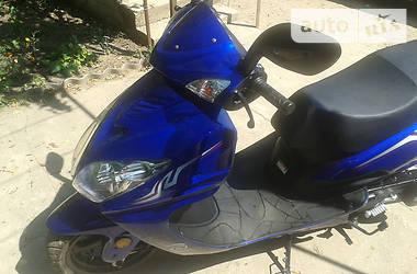 Speed Gear 150 SG150-5B 2014
