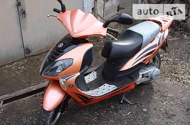 Speed Gear 150  2008