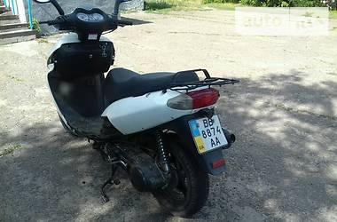 Speed Gear 150  2012