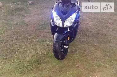 Speed Gear 150  2016