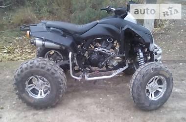 Speed Gear 250  2011