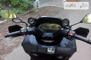 Speed Gear 250  2008