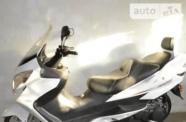 Speed Gear 250  2013