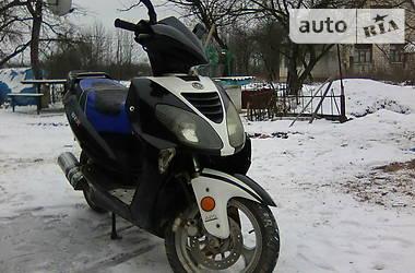 Speed Gear 50  2008