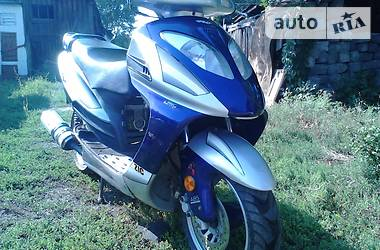 Speed Gear 50QT  2000