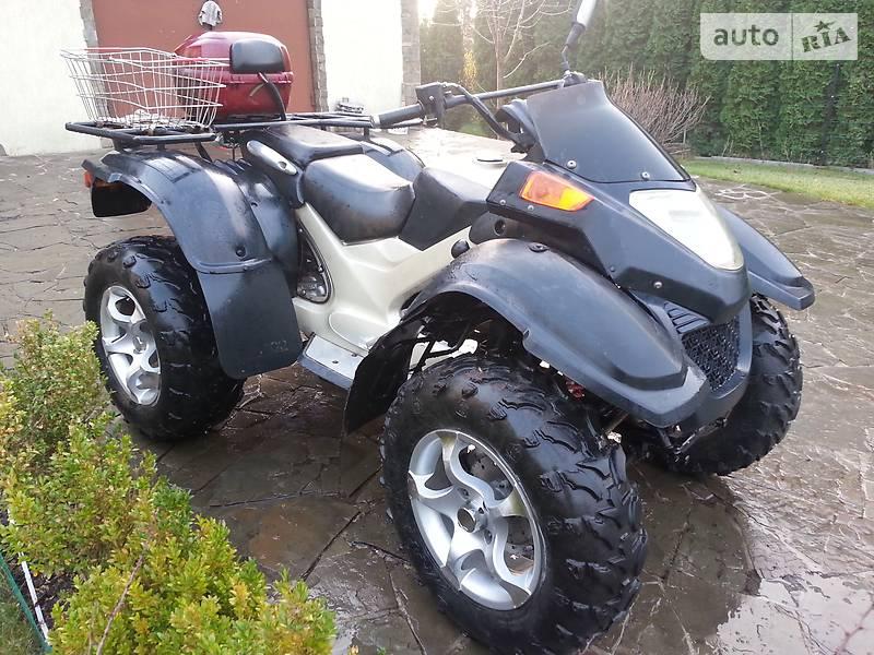 Speed Gear ATV