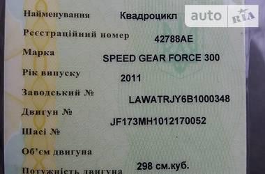 Speed Gear Force  2016