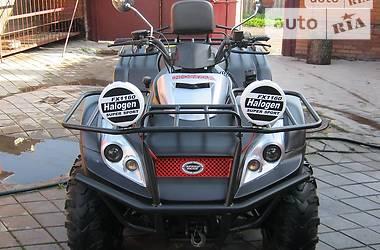 Speed Gear Forsage HONDA 2014