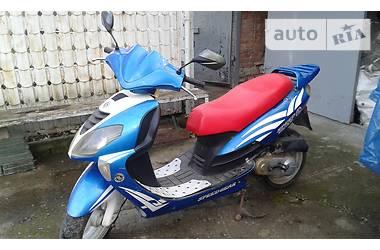Speed Gear SG  2008