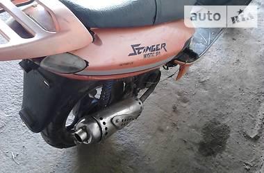 Stinger 80  2010