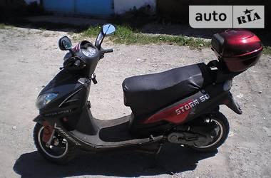 Storm Indigo 50 2008