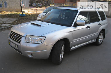 Subaru Forester 2.5 XT 2005