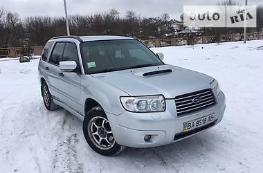 Subaru Forester 2.5 A.T 2005