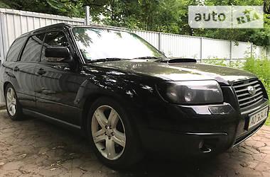 Subaru Forester 2.5turbo 2005