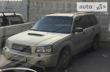 Subaru Forester 2.0XT 2004