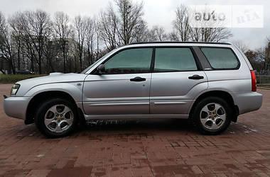 Subaru Forester 2.0 X 2002