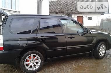 Subaru Forester 2.0 X 2005