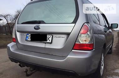 Subaru Forester 2.0 X 2007